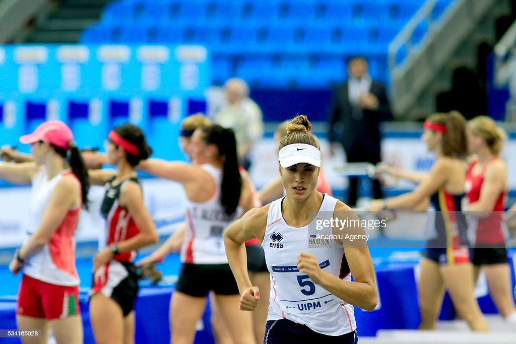 Elodie Clouvel of France is seen during the Combined of the Women Qualifications at the UIPM senior modern pentathlon world championships in Moscow, Russia, on May 25, 2016.
