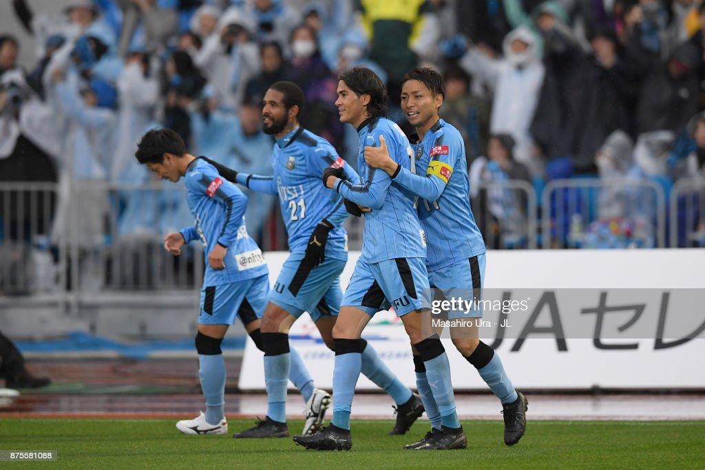 Kawasaki Frontale v Gamba Osaka - J.League J1