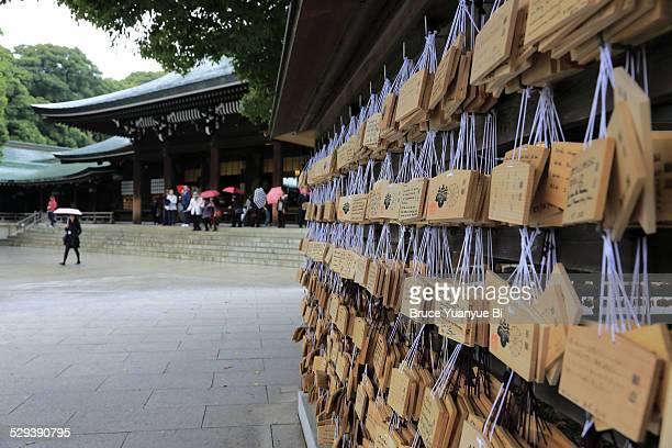 Emas left by worshippers in Meiji Shrine