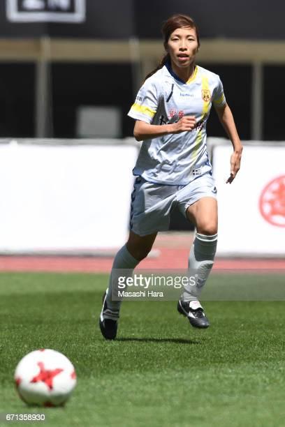 Emi Nakajima of INAC Kobe Leonessa in action during the Nadeshiko League match between Albirex Niigata Ladies and INAC Kobe Leonessa at Denka Big...