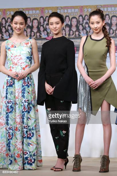 Emi Takei is flanked by Ayame Goriki and Mayuko Kawakita as they attend the press conference for the 15th National Pretty Young Girl Contest on...