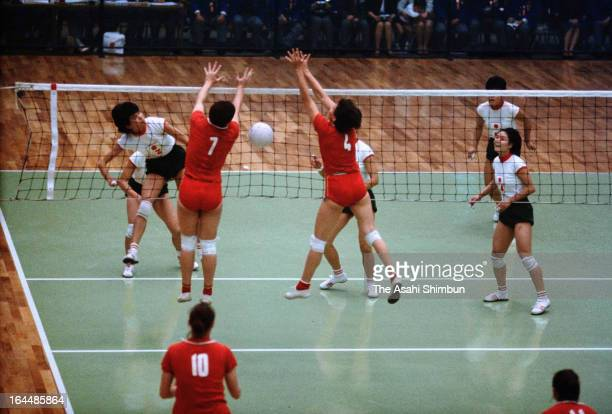 Emiko Miyamoto of Japan spikes the ball during the Women's Volleyball final between Japan and Soviet Union during Tokyo Olympic at Komazawa Gymnasium...
