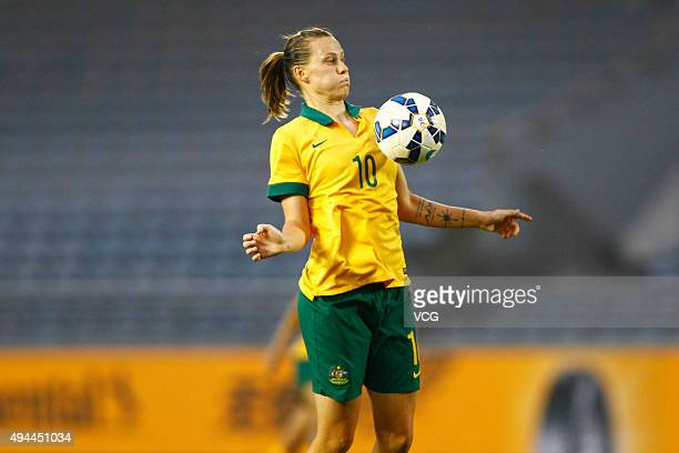 Emily van Egmond of Australia blocks the ball in the match between England and Australia during the 2015 Yongchuan Women's Football International...