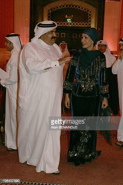 Emir Of Qatar Sheik Hamad Bin Khalifa Al Thani and his wife in Doha Qatar on November 16 2005