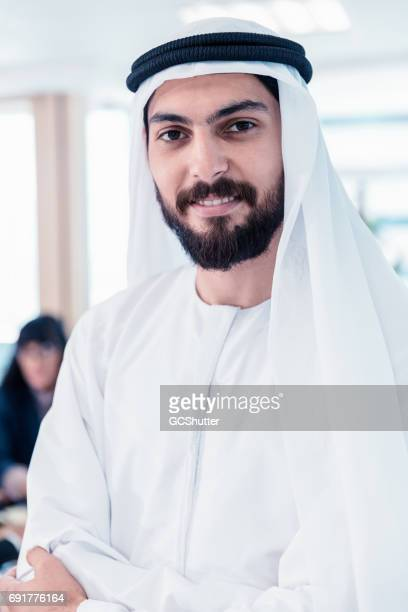 Emirati Business Man Looking at the Camera