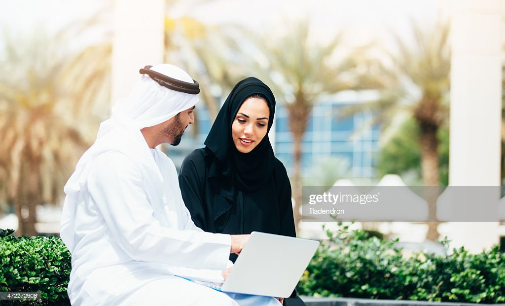 Emirati business outdoors meeting