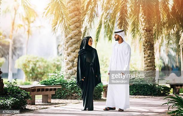 Emirati  couple taking a walk