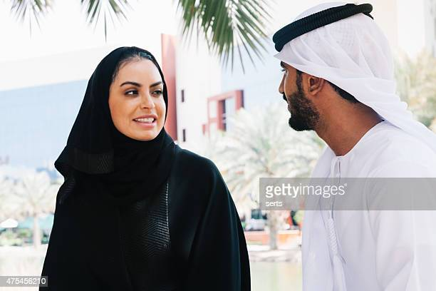 Emirati couple talking
