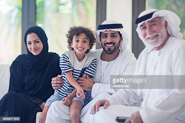 Emirati family portrait