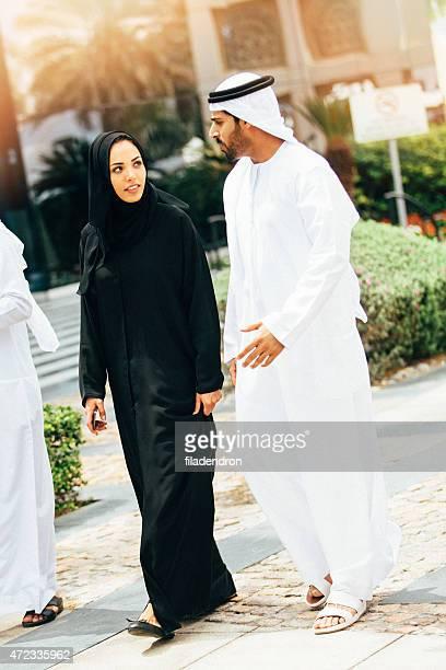 Emirati outdoors meeting