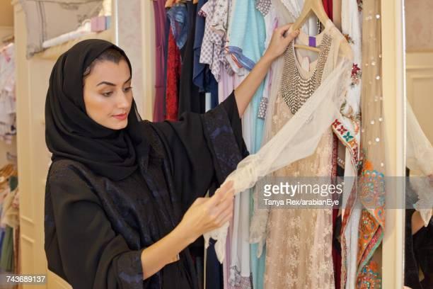 Emirati woman shopping at boutique
