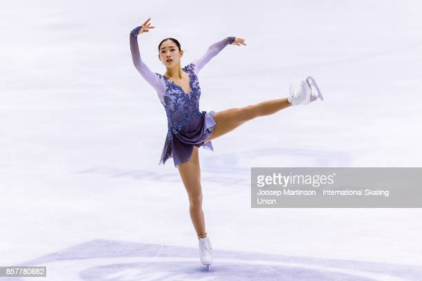 Emmy Ma of the United States competes in the Ladies Short Program during day one of the ISU Junior Grand Prix of Figure Skating at Olivia Ice Rink on...