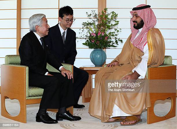 Emperor Akihito and Deputy Crown Prince Prince Mohammed bin Salman of Saudi Arabia talk during their meeting at the Imperial Palace on September 1...