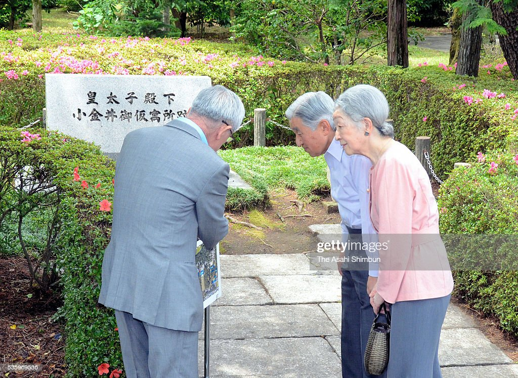 <a gi-track='captionPersonalityLinkClicked' href=/galleries/search?phrase=Emperor+Akihito&family=editorial&specificpeople=14011468 ng-click='$event.stopPropagation()'>Emperor Akihito</a> and <a gi-track='captionPersonalityLinkClicked' href=/galleries/search?phrase=Empress+Michiko&family=editorial&specificpeople=158725 ng-click='$event.stopPropagation()'>Empress Michiko</a> are seen during their visit to the Koganei Parkon May 31, 2016 in Koganei, Tokyo, Japan.