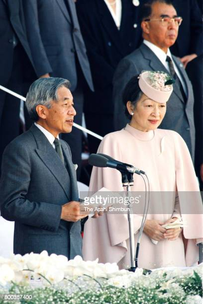 Emperor Akihito and Empress Michiko attend the opening ceremony of the 50th National Sports Festival opening ceremony at Azuma Athletic Stadium on...