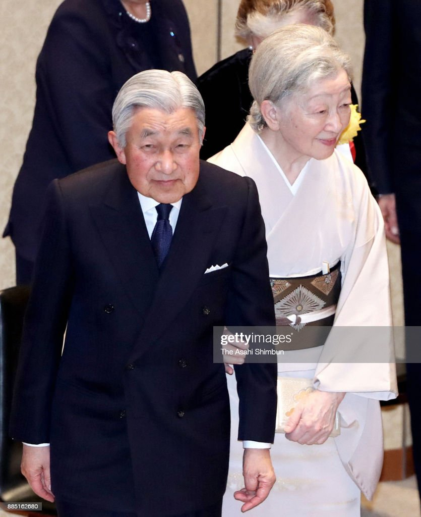Emperor And Empress Attend International Prize For Biology Award Ceremony