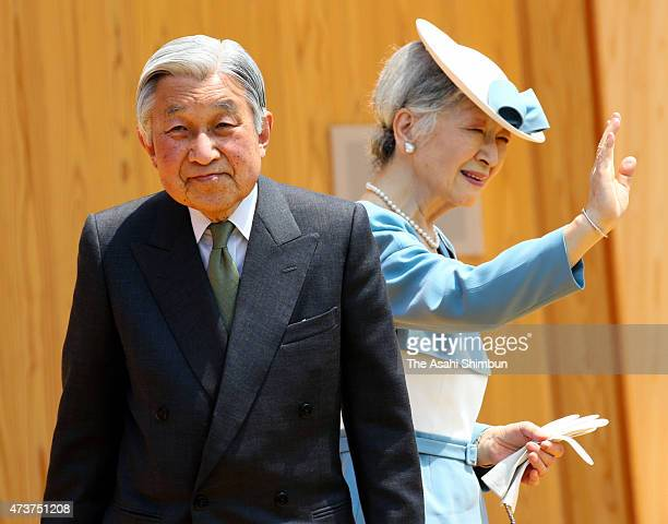 Emperor Akihito and Empress Michiko leave after the annual National TreePlanting Ceremony at Kibagata Park on May 17 2015 in Komatsu Ishikawa Japan