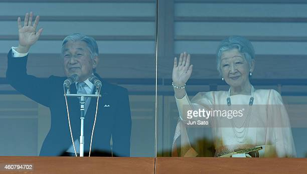 Emperor Akihito and Empress Michiko Of Japan greet the public at the Imperial Palace on December 23 2014 in Tokyo Japan Emperor Akihito of Japan...