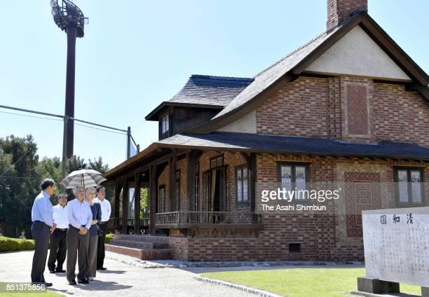 Emperor Akihito and Empress Michiko visit the Seishido on September 21 2017 in Fukaya Saitama Japan