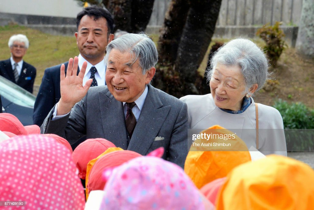 Emperor And Empress Visit Amami Islands - Day 3