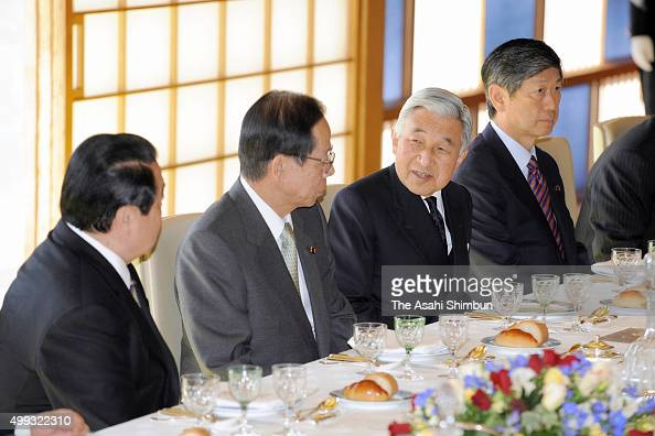 Emperor Akihito and Prime Minister Yasuo Fukuda talk during the luncheon at the Imperial Palace on December 21 2007 in Tokyo Japan