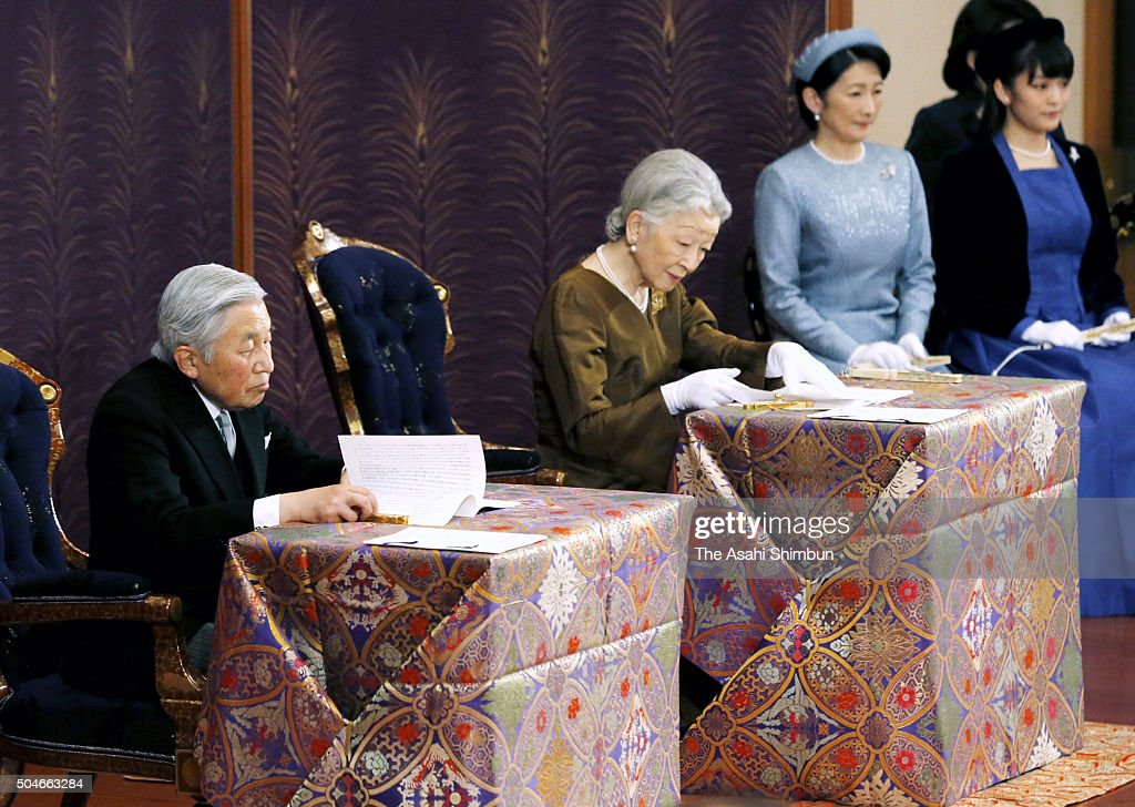 Emperor Akihito, Empress Michiko and other royal family members attend the 'Kosho-Hajime-no-Gi' or first lecture of the year, at the Imperial Palace on January 12, 2015 in Tokyo, Japan.