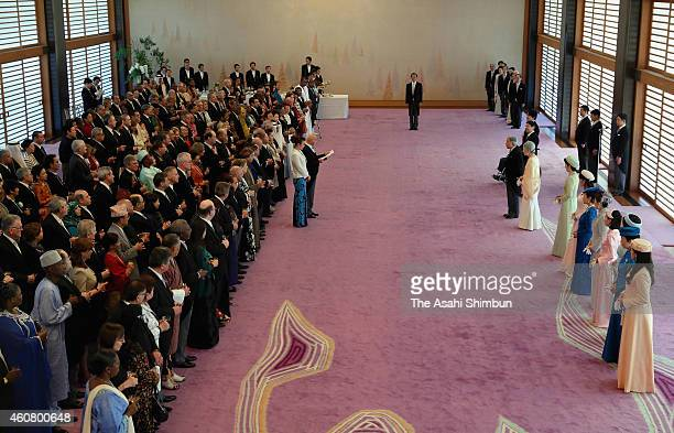 Emperor Akihito Empress Michiko and royal family members attend a tea party to celebrate the emperor's 81st birthday at the Imperial Palace on...