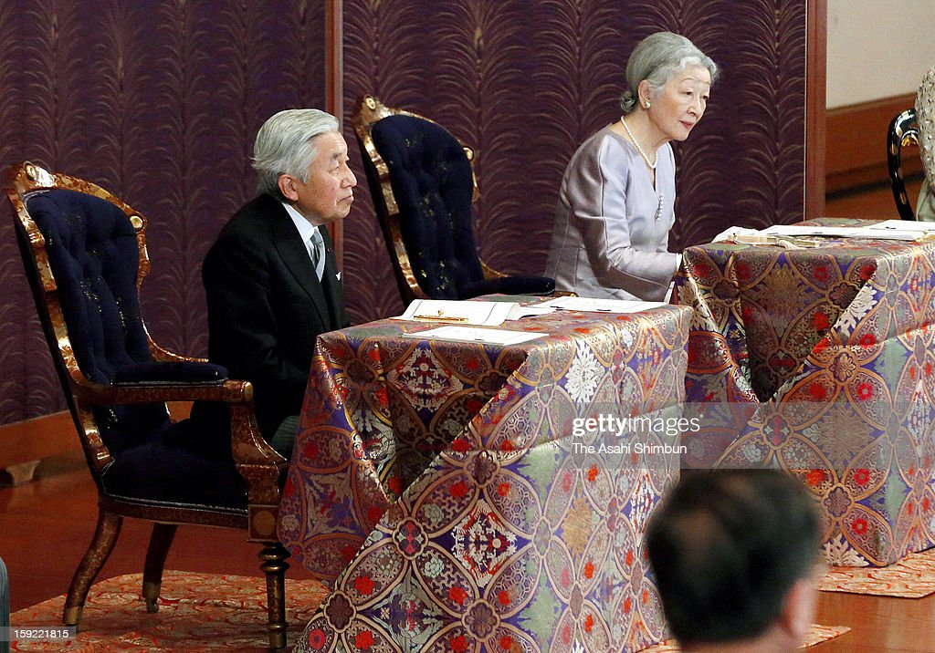 Emperor Akihito (L), <a gi-track='captionPersonalityLinkClicked' href=/galleries/search?phrase=Empress+Michiko&family=editorial&specificpeople=158725 ng-click='$event.stopPropagation()'>Empress Michiko</a> (R) attend 'Kosho Hajime no gi' or first lecture of the year ceremony, at the Imperial Palace on January 10, 2013 in Tokyo, Japan.
