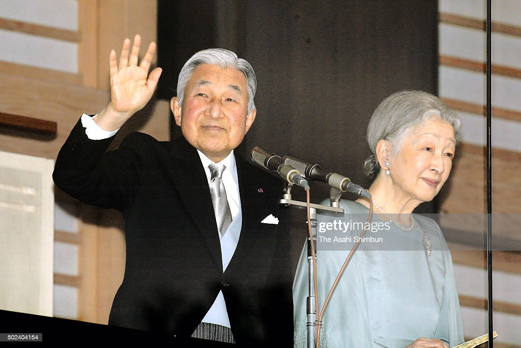 <a gi-track='captionPersonalityLinkClicked' href=/galleries/search?phrase=Emperor+Akihito&family=editorial&specificpeople=14011468 ng-click='$event.stopPropagation()'>Emperor Akihito</a> (L) waves to well-wishers along with <a gi-track='captionPersonalityLinkClicked' href=/galleries/search?phrase=Empress+Michiko&family=editorial&specificpeople=158725 ng-click='$event.stopPropagation()'>Empress Michiko</a> as he celebrates his 82nd birthday at the Imperial Palace on December 23, 2015 in Tokyo, Japan.