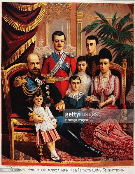 Emperor Alexander III with His Family 1889 Found in the collection of State History Museum Moscow