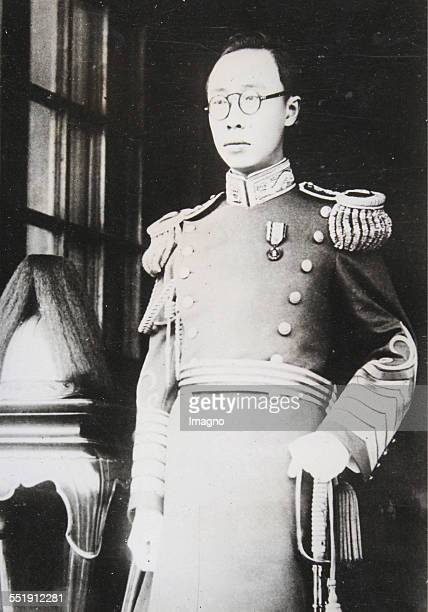 Emperor Puyi Emperor of Manchukuo in imperial uniform 12 February 1935 Photograph