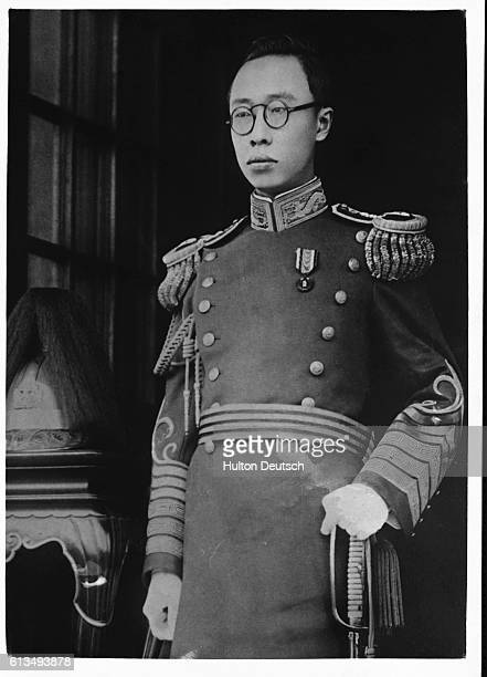 Emperor PuYi of Manchukuo