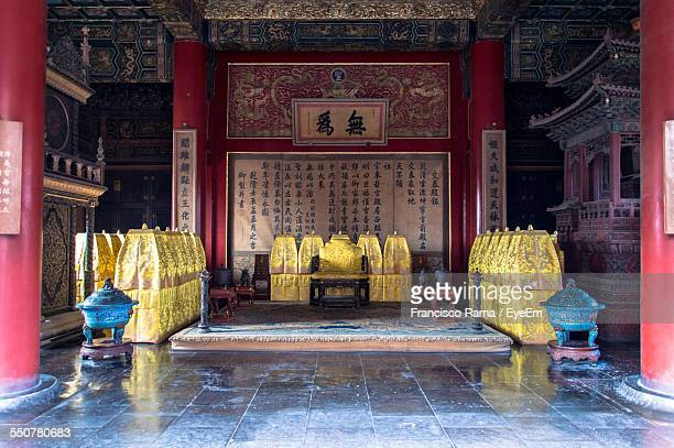 Emperor Seat In Union And Peace Hall