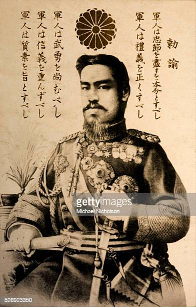 Emperor Taisho of Japan was an ally of Great Britain and the United States in World War I