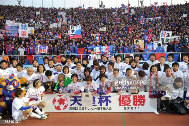 Emperor's Cup Champions FC Tokyo pose for photograph after the Emperor's Cup Final match between Kyoto Sanga and FC Tokyo at the National Stadium on...