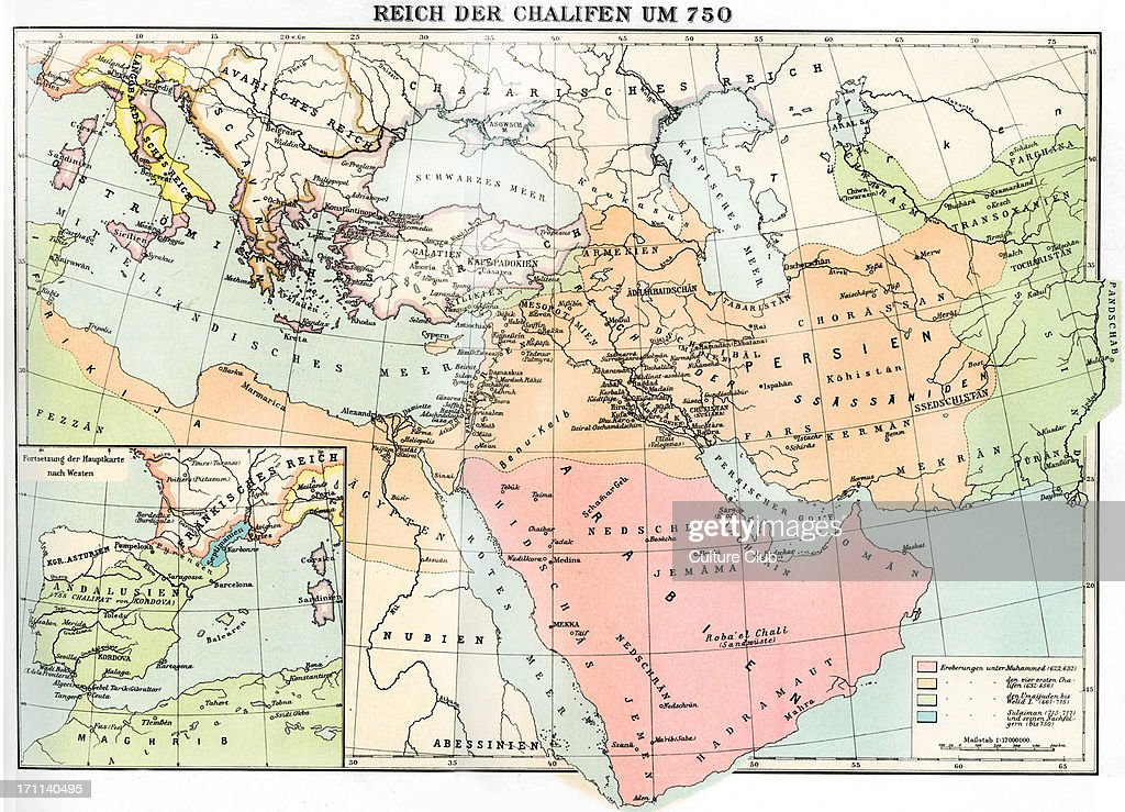 Empire Of The Caliphate In Pictures Getty Images - Andalusia map
