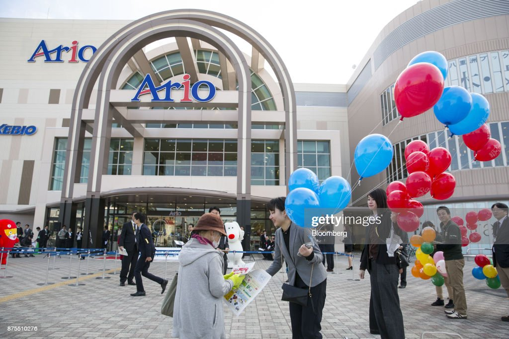 Grand Reopening of The Ito-Yokado Co. Shopping Center 'Ario'