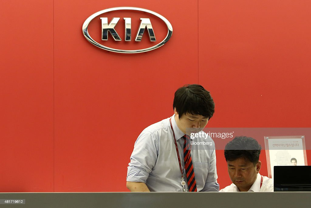 Graduate Trainee Distribution Internship Kia Motors Sa