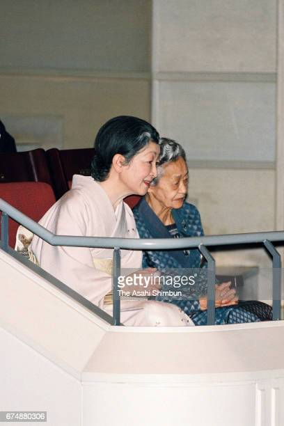 Empress Michiko attend a charity concert at Bunkamura Orchard Hall on April 13 1997 in Tokyo Japan