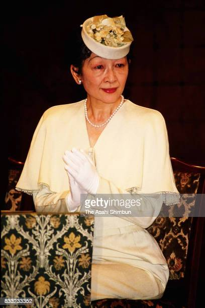 Empress Michiko attends the 40th anniversary ceremony of the Nationwide Association for Children with Severe Physical and Intellectual Disabilities...