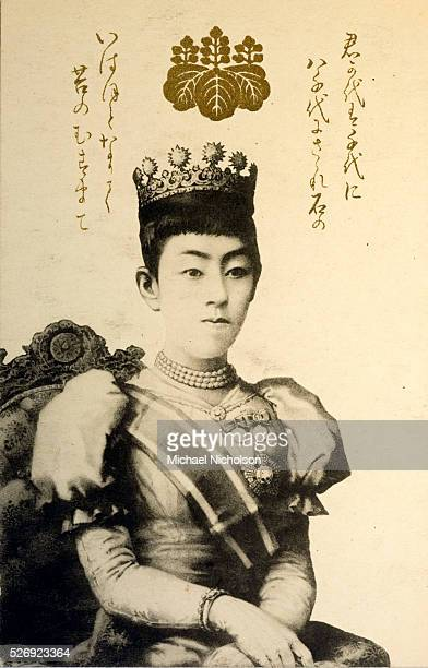 Empress Teimei of Japan