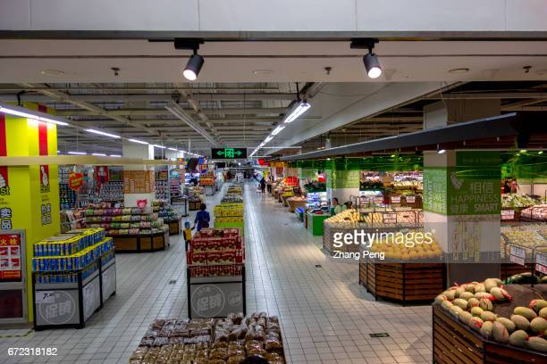 Empty aisle in the Lottemart supermarket located in Jiuxianqiao which is the headquarter of Lotte group in Beijing Even on weekends the customers...