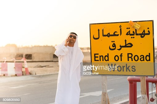 End of Road Works, Arab Engineer at a Project Site