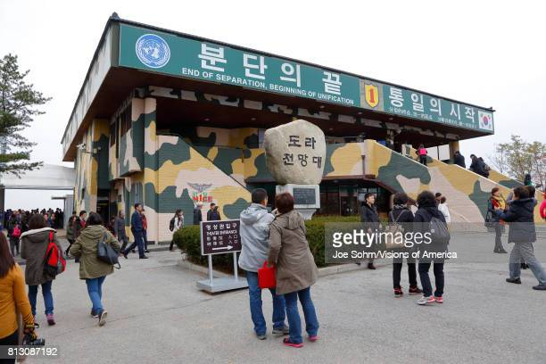 End of Separation Beginning of Unification Memorial Tourist spot at border of North and South Korea DMZ result of Korean War Asia