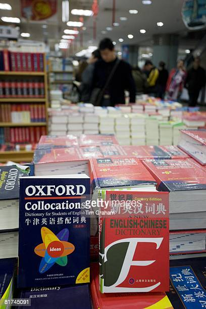 English dictionaries including Oxford English in Beijing book shop China
