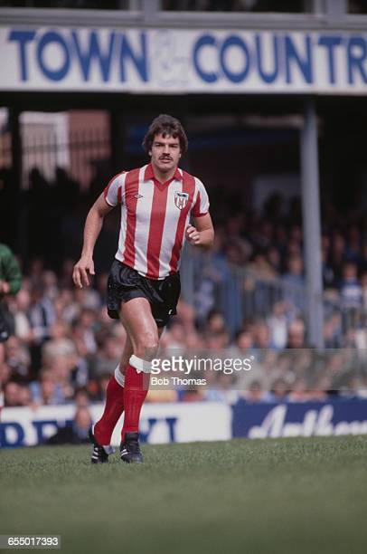 English footballer Sam Allardyce in action for Sunderland AFC at Roker Park circa 1980