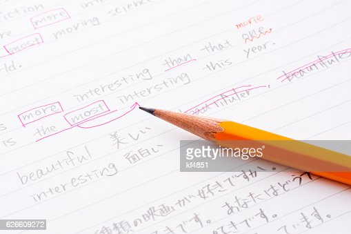 English language practice : Stock Photo