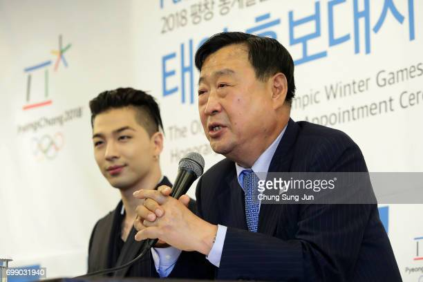 <<enter caption here>> on June 21 2017 in Seoul South Korea The PyeongChang Organizing Committee for the 2018 Olympic and Paralympic Winter Games...