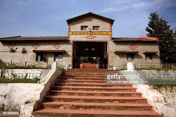 Entrance of a railway station Borra Guhalu Visakhapatnam Andhra Pradesh India