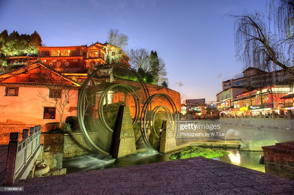 Entrance to Old Town of Lijiang